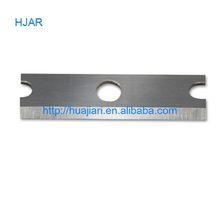blade for pencil sharpener