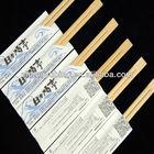 Disposable Bamboo jade chopsticks