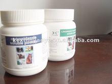 veterinary drug companies of hebei kexing pharmaceutical
