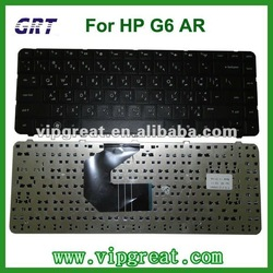 AR layout laptop keyboard for HP Pavilion G6 black