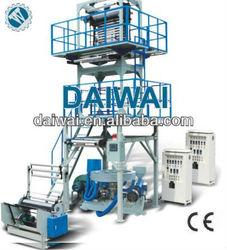 Double- layer film blowing-machines,Plastic Extruder Machines-Rotatory Die Film Blowing Machines,plastic film extruder sale