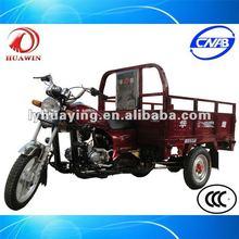 HY110ZH-ZTZ Three wheel cargo motorcycles