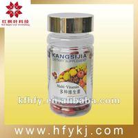 Professional capsules manufacturer multivitamin pills