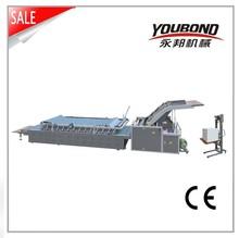 YB-1100B Laminator machine for Cardboard and Corrugated paper