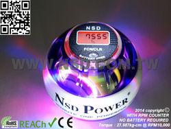 188MLC MULTI-COLORED LIGHTING PURPLE NSD MAGIC BALL