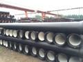 ferro fundido dúctil tubos de ferro dúctil classe k9 baixo preço de boa qualidade