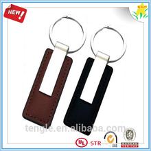 Leather keychain/ Metal keychain/ Custom keychain maker