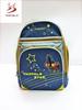2014 Damask Fabirc Cheap Children boy School Bag