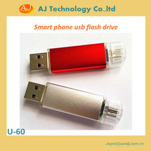 odm competitive price odm competitive price OTG USB STICK Smart mobile phone usb flash drive for sale