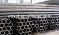 Buen precio del carbono de tubos de acero, material de construcción
