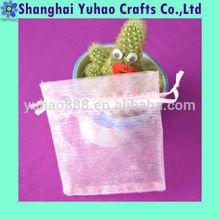 organza gift pouch