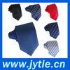 Custom Fashionable Woven Neck Tie