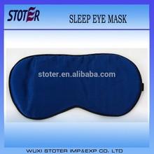 100% silk and 100% cotton filling sleep eye mask