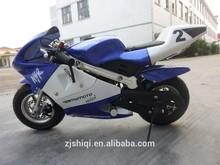 new design high quality sell well 50cc dirt bike 50cc pocket bike