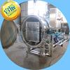 High Quality Retort Sterilizer Price