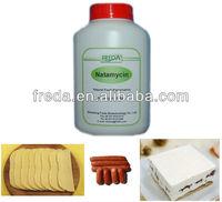 Natural Dairy Preservative 50% Natamycin
