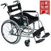 JS-60L-01 navy multi cushion hospital wheel chair remote wheelchair aluminium wheelchair power wheelchair stand up