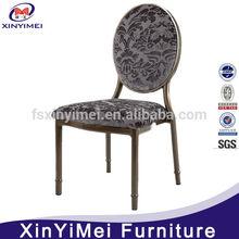 Antigo sala de jantar cadeira para Hotel XYM-H27-1