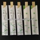 round bamboo chopsitcks