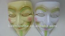 Luminous V for Vendetta MASK