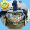 200 liter jacket kettle for sale
