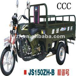 JS 150ZH SUPPER HEXIE Gasoline 3 wheel motorcycle