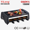electric teppanyaki grill BC-1008H5-1