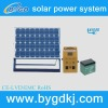 800W DC-AC small type home use portable solar panel system