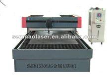 YAG 650W Metal Laser Cutting Machine