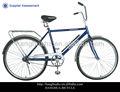Hh-c2801 28 pulgadas de bici de la ciudad para el uso diario