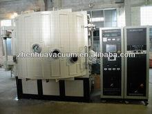 anti-scratch vacuum optical coater