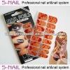 2014 Red Flower metallic nail foil/nail wraps wholesale (SNF083)