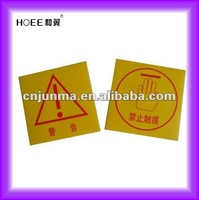 plastic nameplate/faceplate/label 3m adhesive graphic overlay