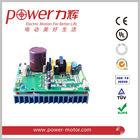 PC220 BLDC Motor Driver