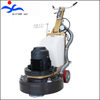 Epoxy floor coating removal XY-Q9