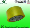 yellow acrylic glue bopp packing tape from Dongguan factory