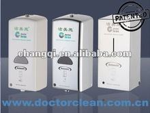 Sensor sensitive disinfectant foam dispensers, hands clean sanitizer foam dispensers