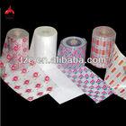 pp glitter film/glitter film for packaging/window glitter film