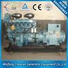 CE&ISO OEM Weichai Huafeng diesel marine generator with CCS