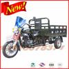 2014 newest production disc brake 200cc canton fair model three wheel motorcycle