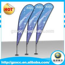 Blue outdoor beach teardrop style flag/banner