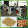 1t capacity cattle feed pellet mill machine