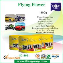 Wholesale, Wholesale Price, Car Wax - Polish Wax,Car wax,polish wax