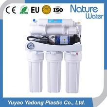 5 stage auto flush RO system