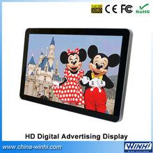 22 inch new idea usb flash drive full hd 1080p hot sex hd video player