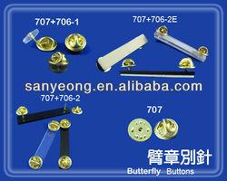 Badge bar pin ~ butterfly clutch pin ~ lapel pin