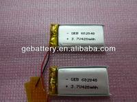 li-ion 420mah rechargeable battery,420mah 3.7v battery