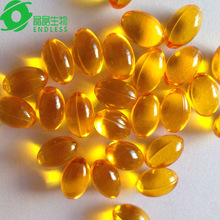 best herbal slimming medicine organic Seabuckthorn Seed Oil Softgel