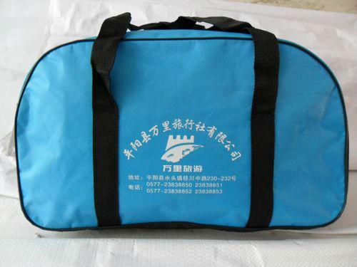green polyester oxford travel bag