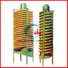High capacity fiberglass zinc concentration spiral chute